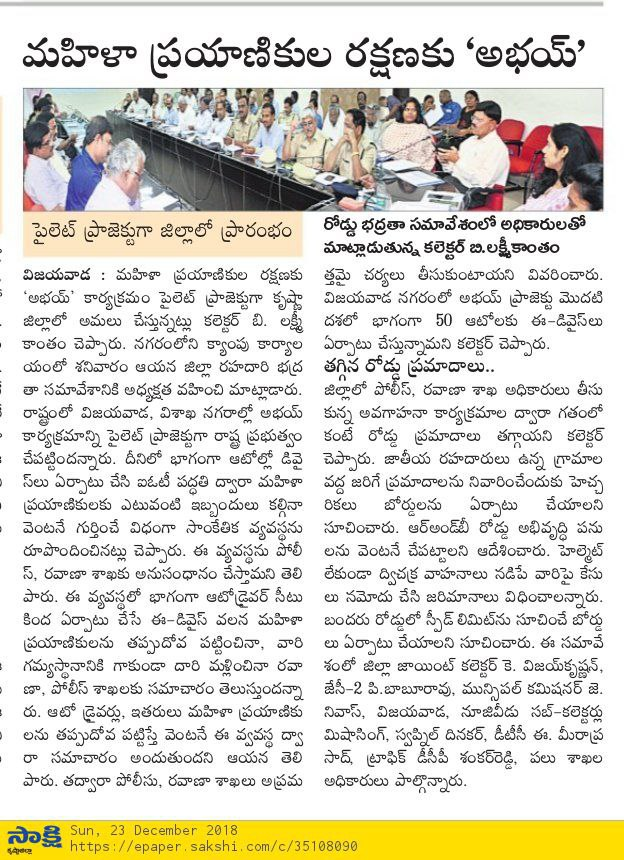 Road Safety Meeting Sakshi 23-12-2018