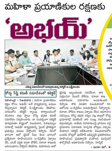 Road Safety Meeting Visalandhra 23-12-2018