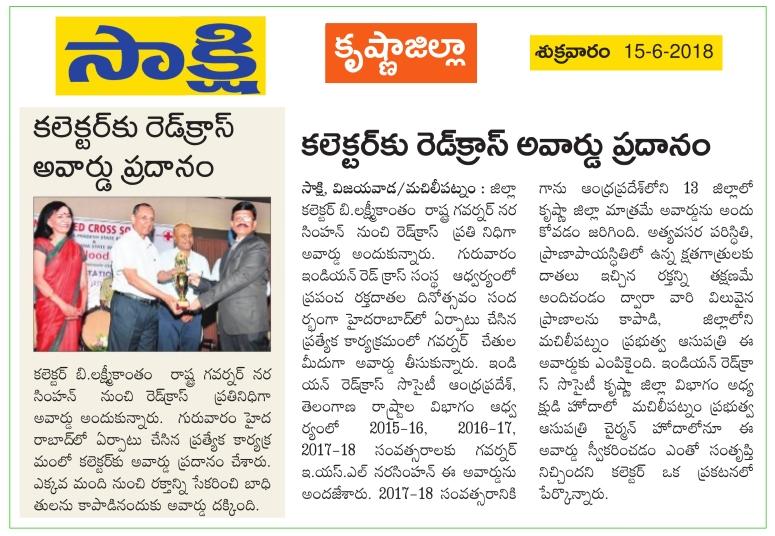Award News Clip Sakshi 15-06-2018