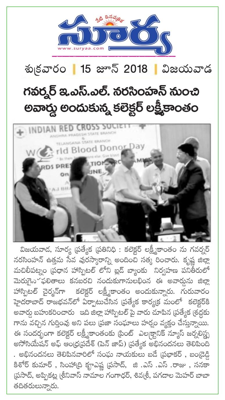 Award News Clip Surya 15-06-2018