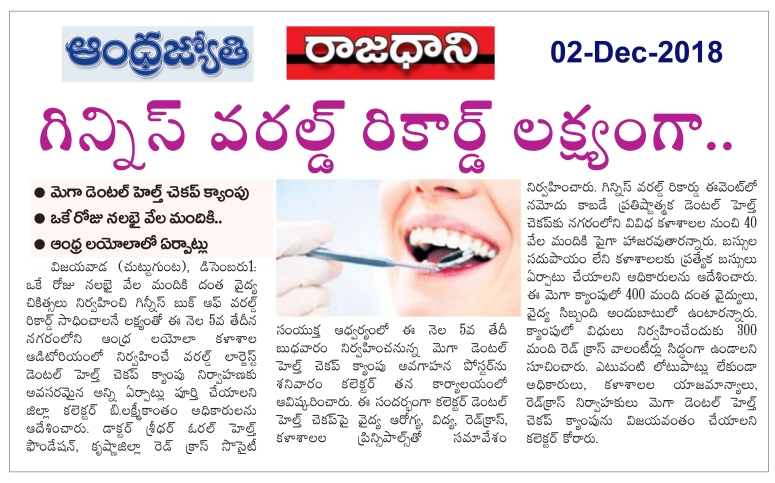 Dental Camp for Guinniss Record Jyothy 02-Dec-2018