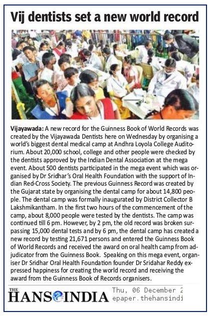 Guinness Book of World Record Dental Camp The Hans India 06-Dec-2018.jpg