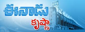 krishna-logo