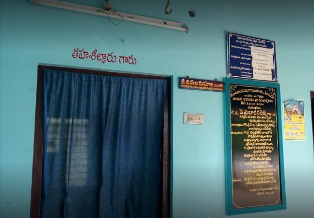 Mopidevi-Tahsildar-VimalaKumari.jpg