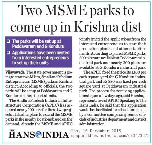 MSME Parks The Hans India 10-12-2018
