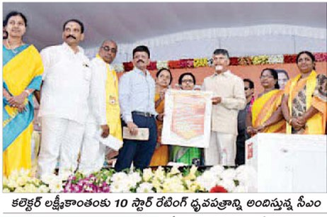 10 star rating to collector by cm