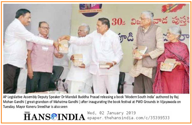 Book Exhibition Books Release The Hans India 02-01-2019