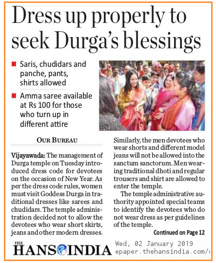 Dress Code at Durga Temple The HansIndia 02-01-2019.jpg