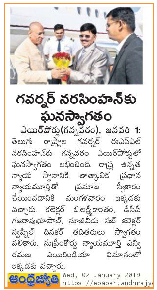 Governor Welcomed Jyothy 02-01-2019
