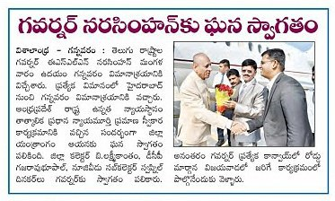 Governor Welcomed Visalanhdra 02-01-2019