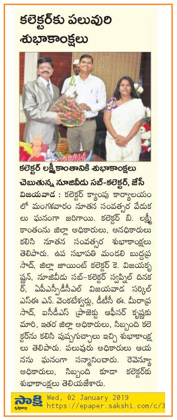 New Year wishes Sakshi 02-01-2019