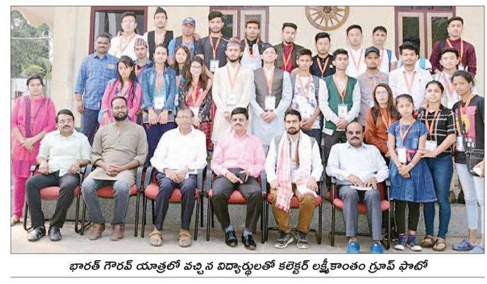bharat gaurav yatra group photo