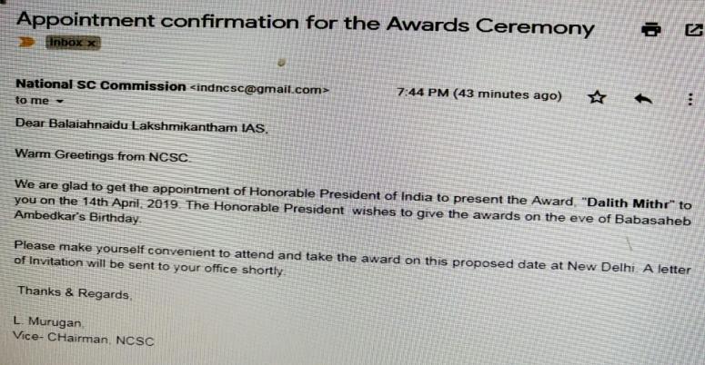 dalita mitra award confiramtion email