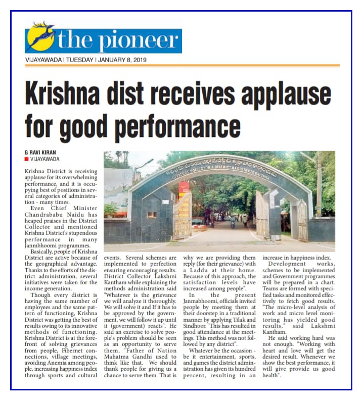 Good Performance Krishna District.jpg