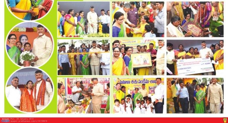 komaravolu development photos prabha 28-01-2019
