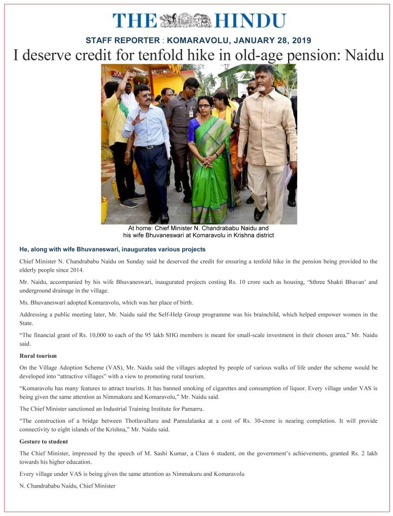 Komaravolu The Hindu 28-01-2019.jpg
