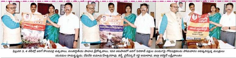 kondapalli events news clip photos