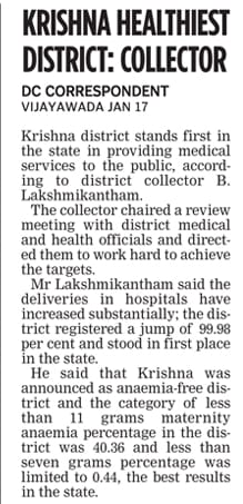 krishna healthiest district dc 18-01-2019