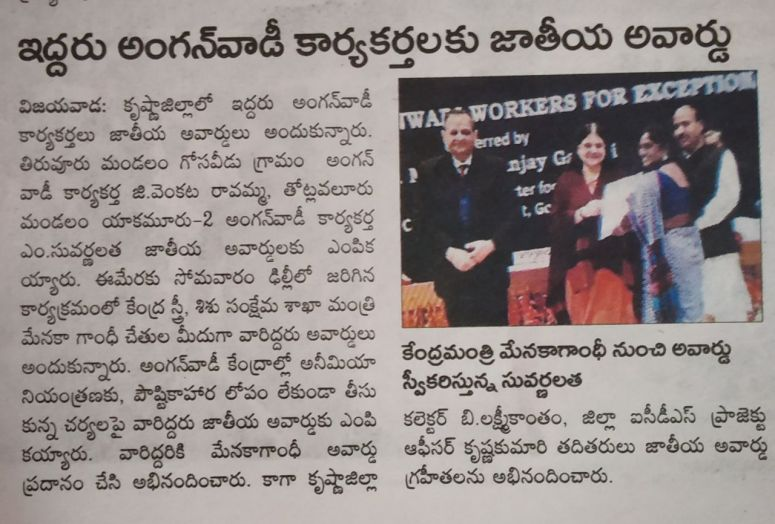 national award to asha workers news clip 08-01-2019