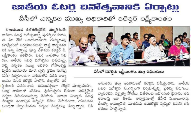 national voters day vc eenadu 24-01-2019