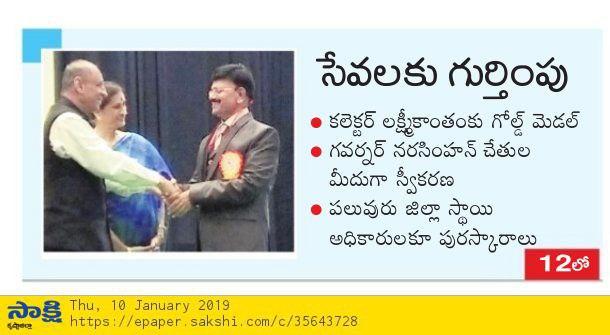 redcross award sakshi 10-01-2019