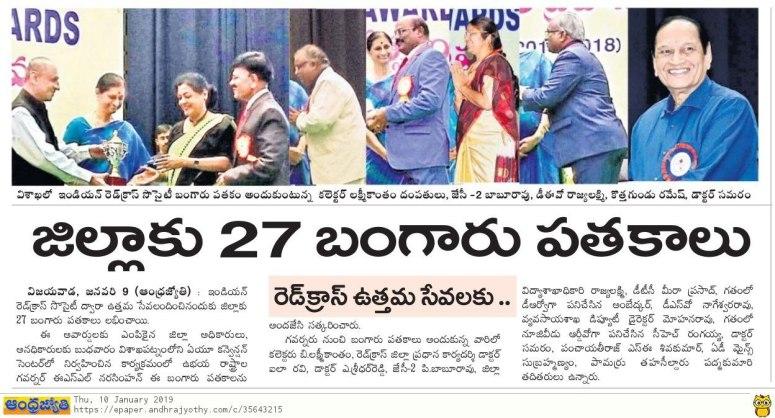redcross awards jyothy 10-01-2019