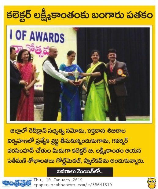 redcross awards prabbha 10-01-2019