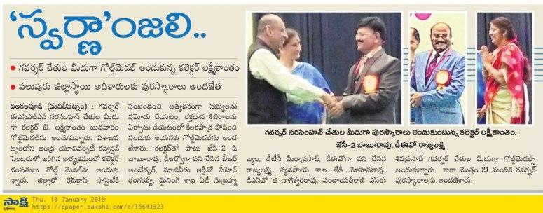 redcross awards sakshi 10-01-2019