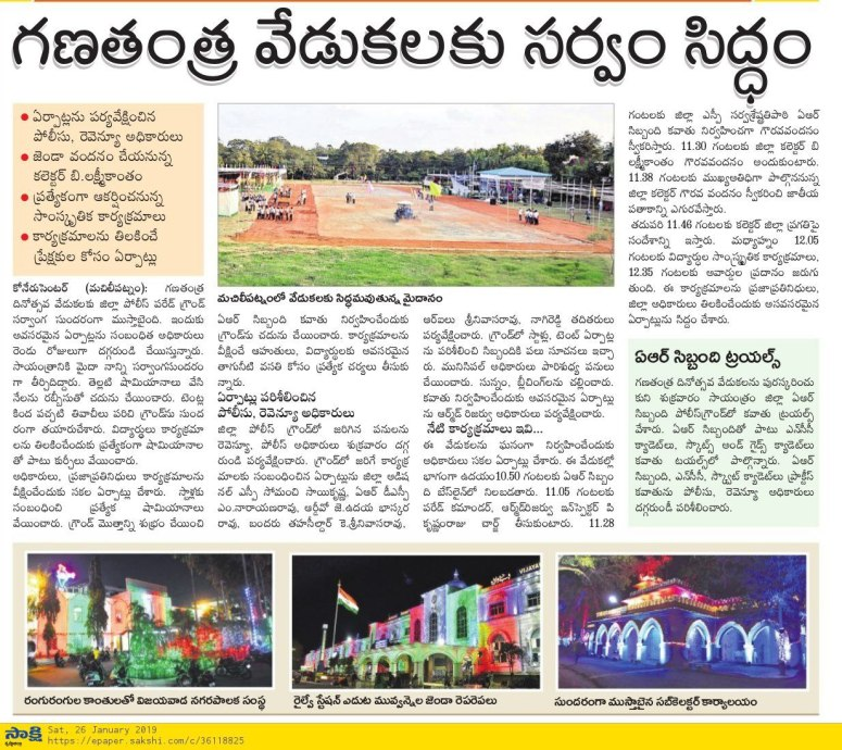 republic day arrangements sakshi 26-01-2019