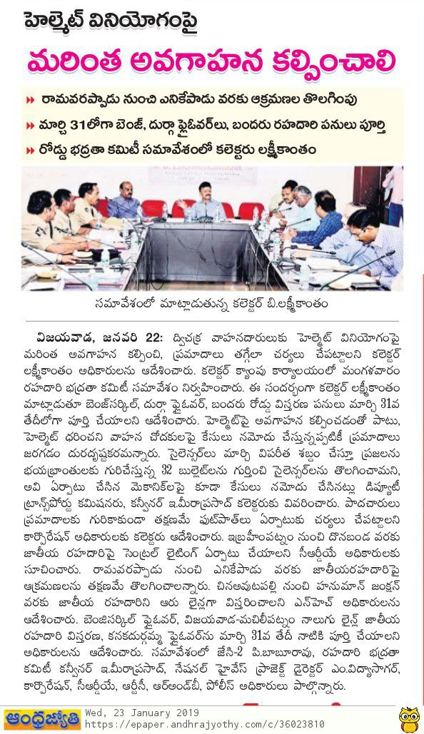 road safety meeting jyothy 23-01-2019