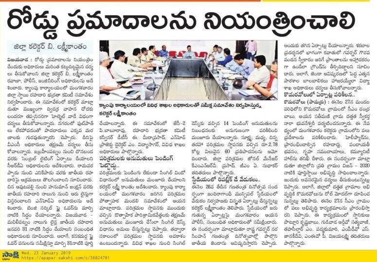 road safety meeting sakshi 23-01-2019