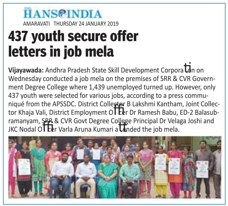 Udyoga Mela Yuvanestam SRR College HansIndia  24-01-2019.jpg