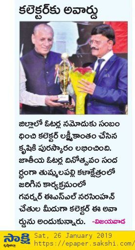 voters day collector felicitated by governor sakshi 26-01-2019