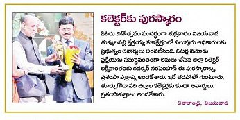 voters day collector felicitated by governor vialandhra 26-01-2019