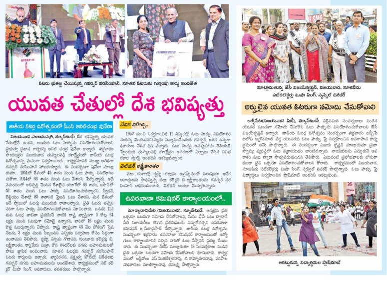 voters day governor & cs eenadu 26-01-2019