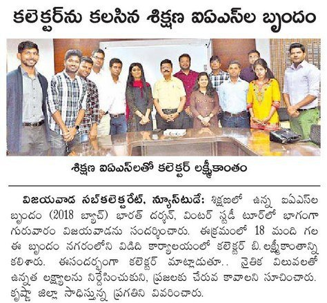 young ias met collector eenadu 25-01-2019