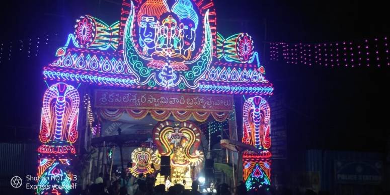 KapileswaraSwamy-Brahmotsvaalu-25-Feb-2019-Photos-01.jpg