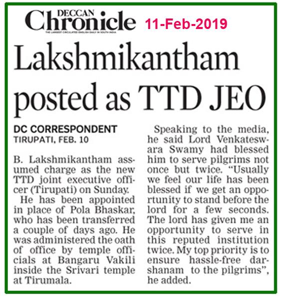 TTD JEO LakshmiKantham DC 11-Feb-2019