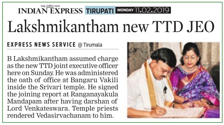 TTD JEO LakshmiKantham Express 11-Feb-2019