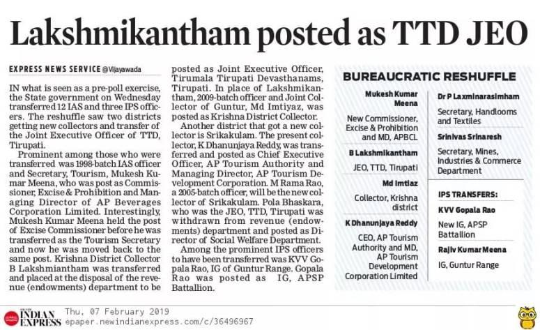 TTD JEO Lakshmikantham NewIndianExpress Tirupati 07-Feb-2019