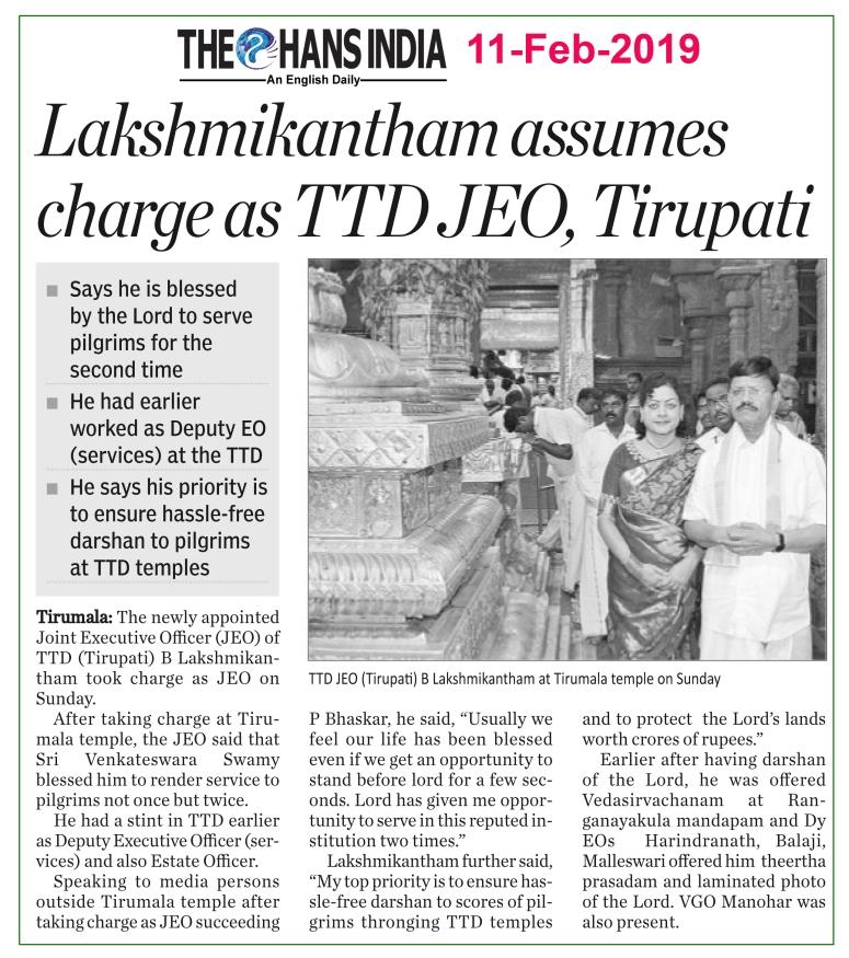 TTD JEO LakshmiKantham TheHans 11-Feb-2019
