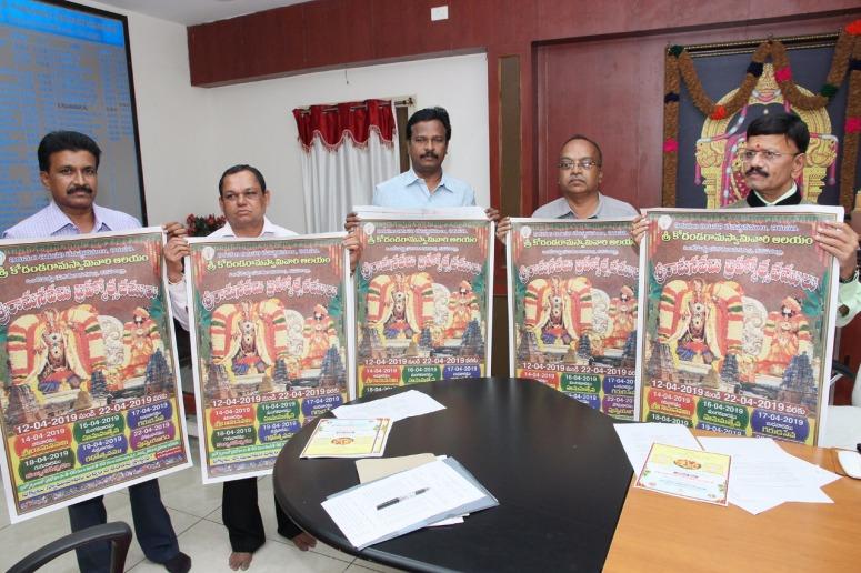 Vontimitta Ramalayam Brahmotsavaalu