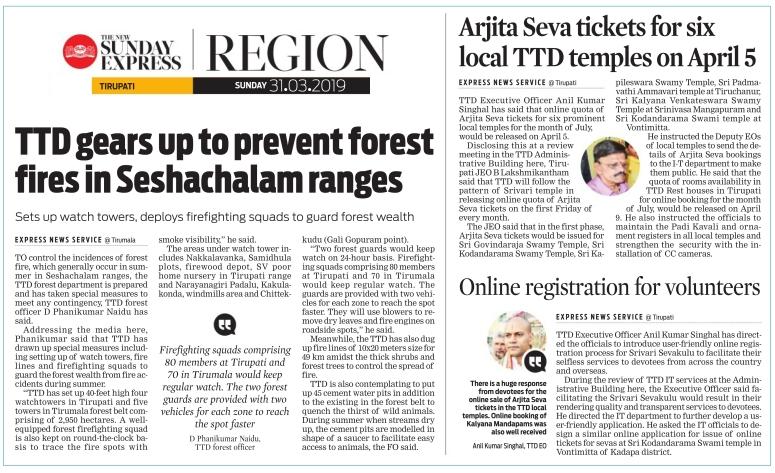 Arjita Tickets Online The-New-Indian-Express-Tirupati-31-03-2019