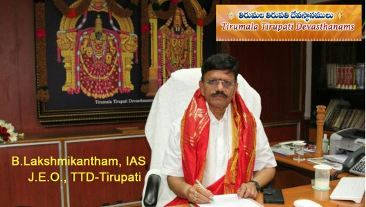cropped-ttd-jeo-lakshmikantham-ias-copy-1.jpg