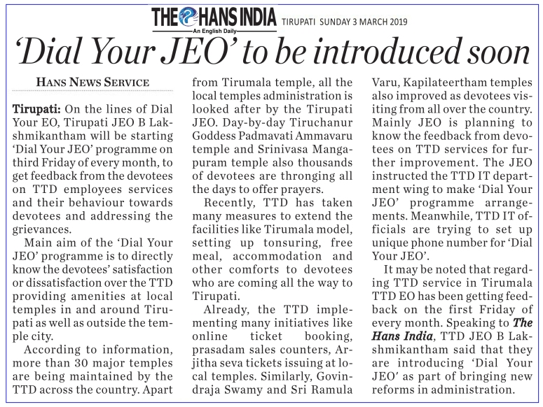 Dial your JEO The Hans India TIRUPATI-03-03-2019