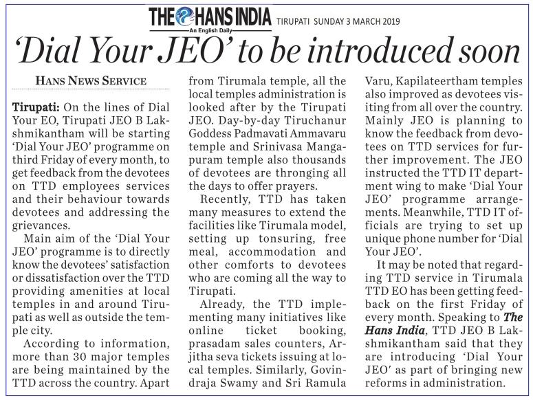 Dial your JEO The Hans India TIRUPATI-03-03-2019