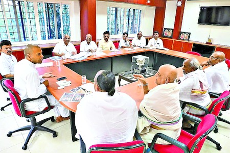 EO_JEO Review Meeting Eenadu Photo