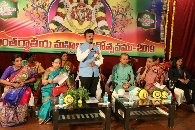 International Women's Day 2019 at Tirupati.jpg