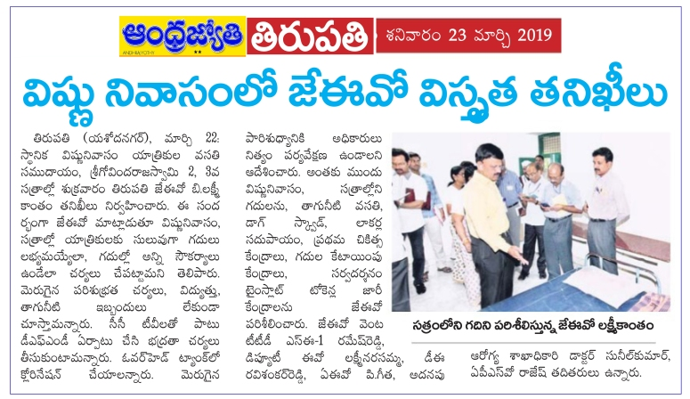 Inspections at VishnuNivasam & others Jyothy 23-03-2019