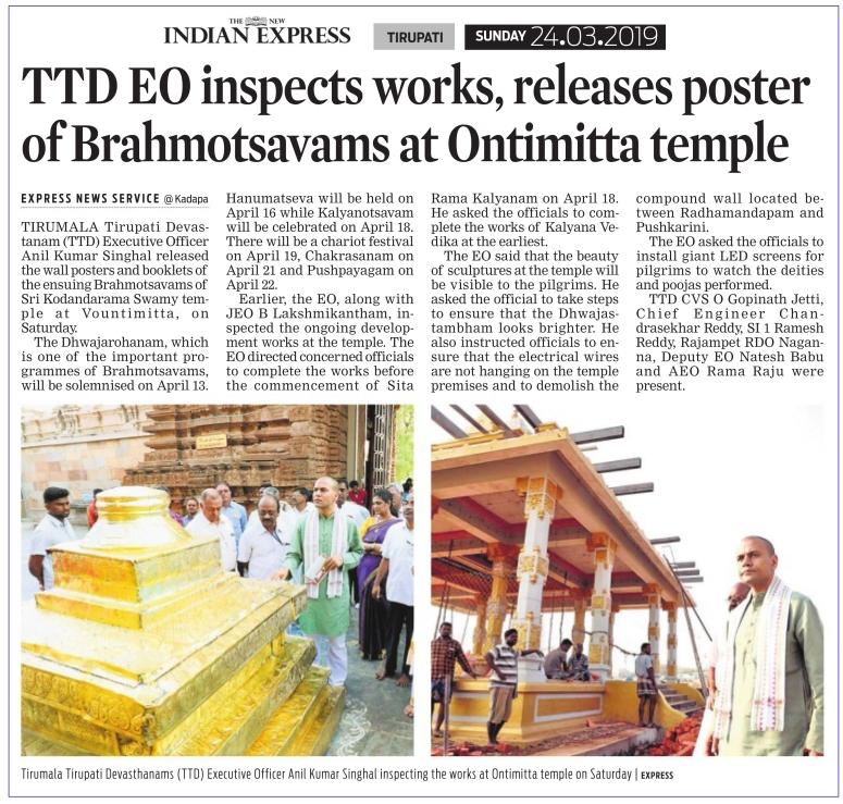 Ontimitta Temple Visit Express Kadapa 24-03-2019